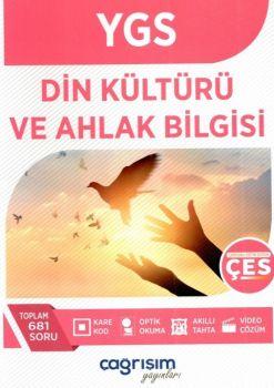 Çağrışım Yayınları YGS Din Kültürü ve Ahlak Bilgisi Çağrışımlı Eğitim Seti