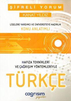 Çağrışım Yayınları YGS Türkçe Şifreliyorum Kanat Yıldız Serisi Konu Anlatımlı