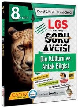 Çanta Yayınları 8. Sınıf LGS Din Kültürü ve Ahlak Bilgisi Soru Avcısı