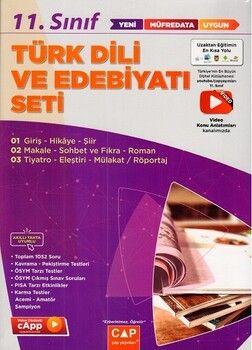 Çap Yayınları 11. Sınıf Türk Dili ve Edebiyatı Anadolu Seti