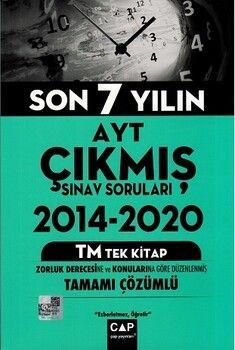Çap Yayınları AYT Son 7 Yılın Çıkmış Sorular