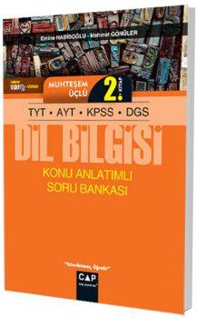 Çap Yayınları TYT AYT KPSS DGS Dil Bilgisi Muhteşem Üçlü 2. Kitap Konu Anlatımlı Soru Bankası