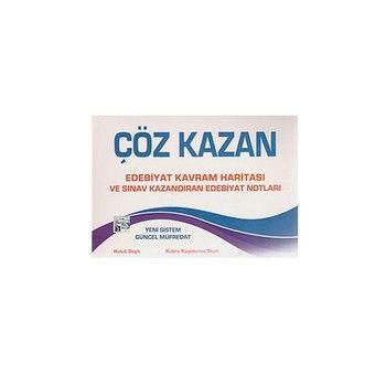 Çöz Kazan Yayınları AYT Edebiyat Kavram Haritası ve Sınav Kazandıran Edebiyat Notları