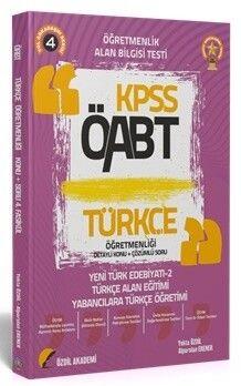 Özdil Akademi 2021 ÖABT Türkçe Öğretmenliği 4. Kitap Yeni Türk Edebiyatı 2 Konu Anlatımlı