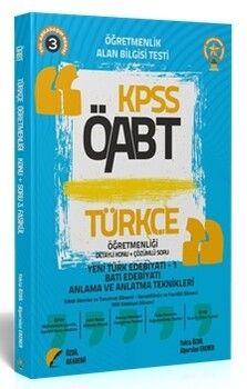 Özdil Akademi 2021 ÖABT Türkçe Öğretmenliği 3. Kitap Yeni Türk Edebiyatı 1 Konu Anlatımlı
