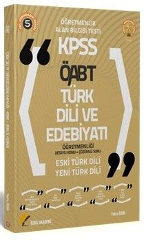 Özdil Akademi 2021 ÖABT Türk Dili ve Edebiyatı 5. Kitap Eski Türk Dili Yeni Türk Dili Konu Anlatımlı