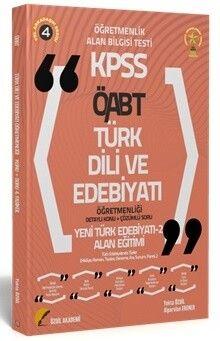 Özdil Akademi 2021 ÖABT Türk Dili ve Edebiyatı 4. Kitap Yeni Türk Edebiyatı 2 Konu Anlatımlı