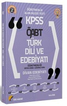 Özdil Akademi 2021 ÖABT Türk Dili ve Edebiyatı 2. Kitap Divan Edebiyatı Konu Anlatımlı