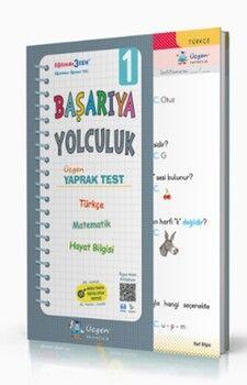 Üçgen Yayınları 1. Sınıf Başarıya Yolculuk Yaprak Test