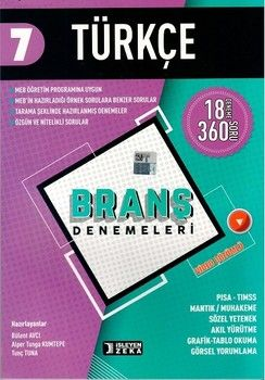 İşleyen Zeka Yayınları 7. Sınıf Türkçe Branş Denemeleri