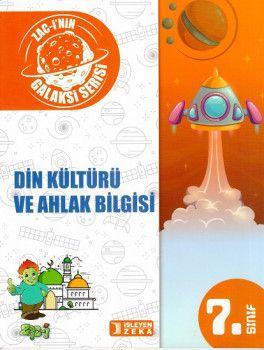 İşleyen Zeka Yayınları 7. Sınıf Galaksi Serisi Din Kültürü ve Ahlak Bilgisi