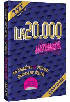 İlk5000 Yayınları YKS 1. Oturum TYT İlk 20000 Matematik Soru Bankası