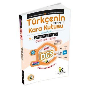 İnformal Yayınları DGS Türkçenin Kara Kutusu Paragraf Konu Özetli Soru Havuzu 2. Cilt