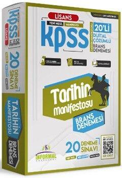 İnformal Yayınları ALES Türkçenin Paragraf Kara Kutusu Konu Özetli Soru Bankası Paragraf 2. Cilt