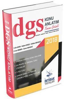 İntibak Yayınları 2018 DGS Konu Anlatım İntibak Yayınları