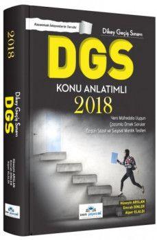 İrem Yayınları 2018 DGS Konu Anlatımlı