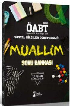 İsem Yayınları  ÖABT Muallim Sosyal Bilgiler Öğretmenliği Tamamı Çözümlü Soru Bankası