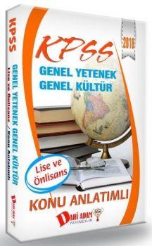Dahi Adam Yayınları 2018 KPSS Lise Ön Lisans Genel Yetenek Genel Kültür Konu Anlatımlı