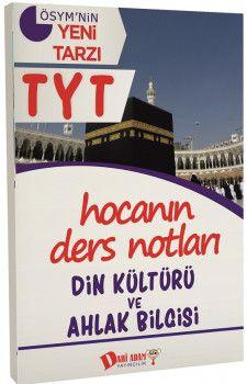 Dahi Adam Yayınları YKS 1. Oturum TYT Din Kültürü ve Ahlak Bilgisi Hocanın Ders Notları