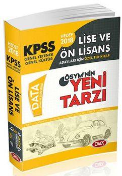 Data Yayınları 2018 KPSS Lise Önlisans Genel Yetenek Genel Kültür  Tek Kitap