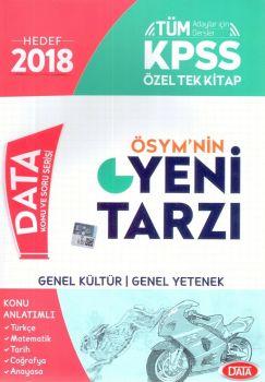 Data Yayınları 2018 KPSS Genel Yetenek Genel Kültür Tüm Adaylar İçin Özel Tek Kitap