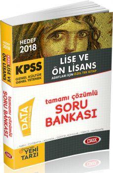 Data Yayınları 2018 KPSS Lise Ön Lisans Genel Yetenek Genel Kültür Özel Tek Kitap Tamamı Çözümlü Soru Bankası