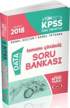Data Yayınları 2018 KPSS Genel Yetenek Genel Kültür Özel Tek Kitap Tamamı Çözümlü Soru Bankası