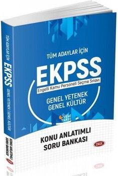 Data Yayınları EKPSS Tüm Adaylar İçin Konu Anlatımlı Soru Bankası