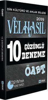 DDY Yayınları 2019 ÖABT Din Kültürü ve Ahlak Bilgisi Velhasıl Tamamı Çözümlü 10 Deneme
