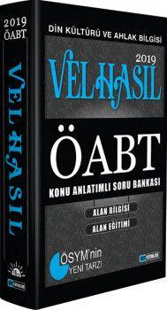 DDY Yayınları 2019 ÖABT Din Kültürü ve Ahlak Bilgisi Velhasıl Konu Anlatımlı Soru Bankası