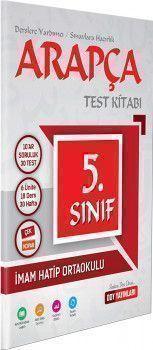 DDY Yayınları 5. Sınıf Arapça Test Kitabı