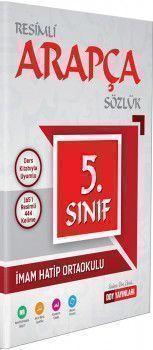 DDY Yayınları 5. Sınıf Resimli Arapça Sözlük