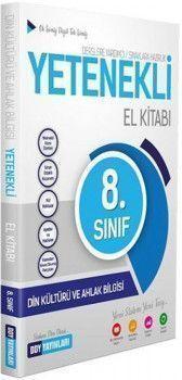 DDY Yayınları 8. Sınıf Din Kültürü ve Ahlak Bilgisi Yetenekli El Kitabı
