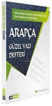 DDY Yayınları Arapça Güzel Yazı Defteri