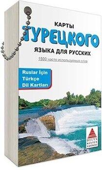 Delta Kültür Ruslar için Türkçe Dil Kartları