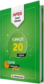 Dijital Hoca 2021 KPSS Türkçe 20 Deneme Çözümlü