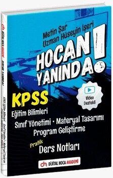 Dijital Hoca Yayınları KPSS Eğitim Bilimleri Sınıf YönetimiMateryal TasarımıProgram Geliştirme Hocan Yanında Pratik Ders Notla
