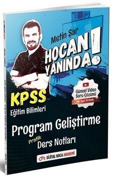 Dijital Hoca2021 KPSS Eğitim Bilimleri Program Geliştirme Pratik Ders Notları