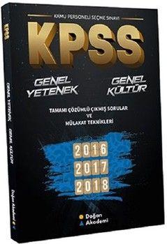 Doğan Akademi KPSS Genel Yetenek Genel Kültür Tamamı Çözümlü Çıkmış Sorular ve Mülakat Teknikleri