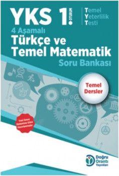 Doğru Orantı Yayınları YKS 1. Oturum TYT 4 Aşamalı Türkçe Temel Matematik Soru Bankası