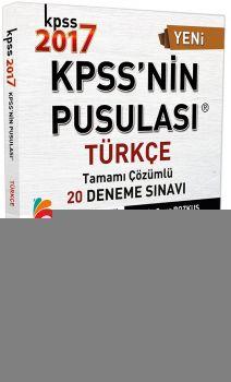 Doğru Tercih 2017 KPSS nin Pusulası Türkçe Tamamı Çözümlü 20 Deneme Sınavı
