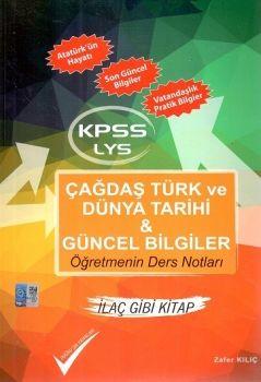 Doğruşık Yayınları KPSS LYS Çağdaş Türk Ve Dünya Tarihi Ve Günel Bilgiler Öğretmenin Ders Notları