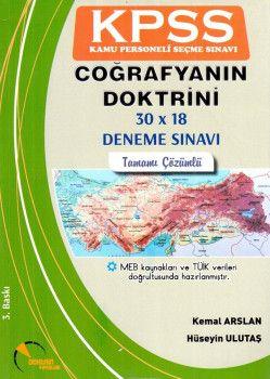 Doktrin Yayınları KPSS Coğrafyanın Doktrini Tamamı Çözümlü 30x18 Deneme Sınavı