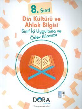 Dora Yayınları 8. Sınıf Din Kültürü ve Ahlak Bilgisi Sınıf İçi Uygulama ve Ödev Kılavuzu