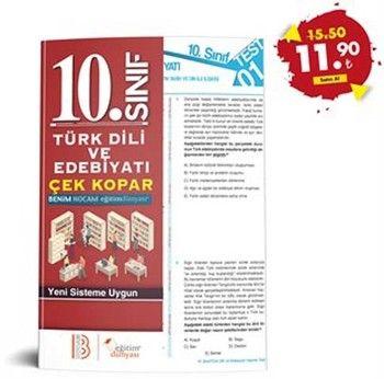 Eğitim Dünyası Yayınları 10. Sınıf Türk Dili ve Edebiyatı Çek Kopar Yaprak Test