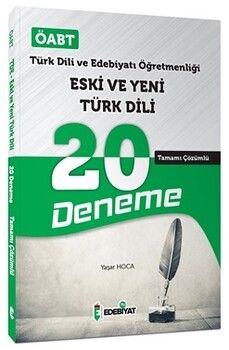 Edebiyat TV 2021 ÖABT Türk Dili Edebiyatı Eski ve Yeni Türk Dili 20 Deneme Çözümlü