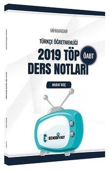 Edebiyat TV2021 ÖABT Türkçe Öğretmenliği MİHMANDAR 2019 TÖP Ders Notları