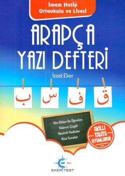 Eker Test Yayınları Arapça Yazı Defteri