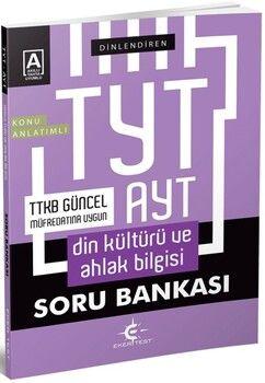 Eker Test Yayınları TYT AYT Din Kültürü ve Ahlak Bilgisi Konu Anlatımlı Soru Bankası