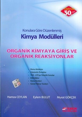 Esen Yayınları Kimya Modülleri Organik Kimyaya Giriş Organik Reaksiyon